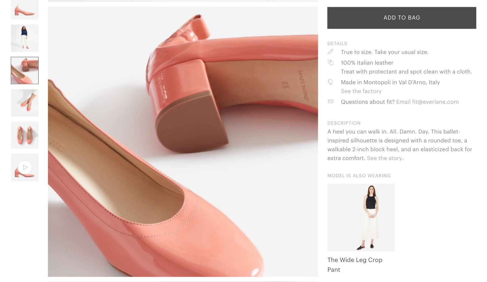 Use Data More Effectively in Product Descriptions