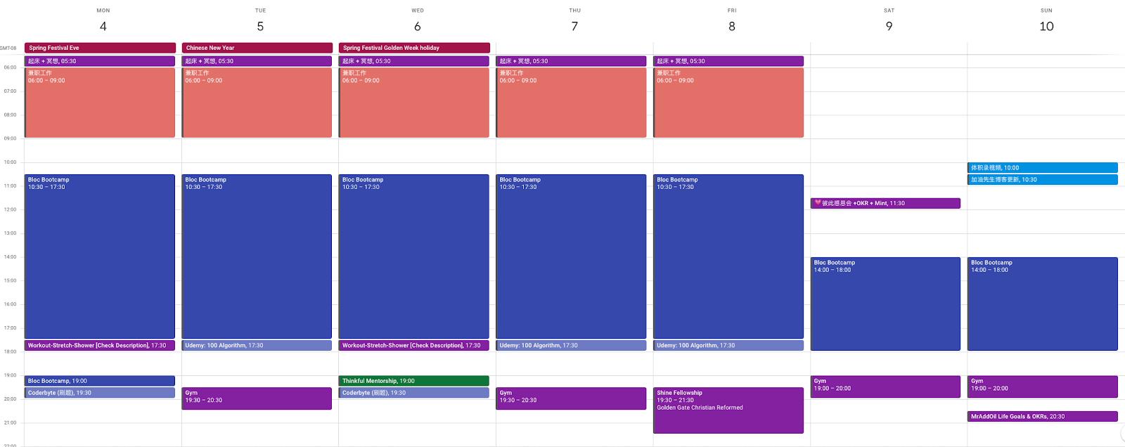 Google Calendar 1 Week
