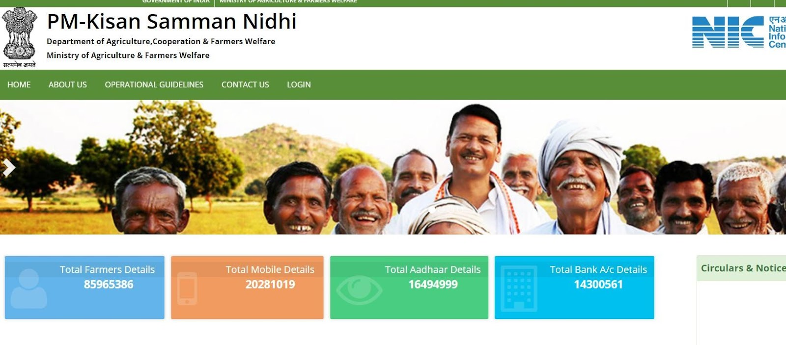 Image result for PM-Kisan Portal launched