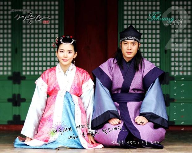 lee bo young trong phim Ballad Of Seodong