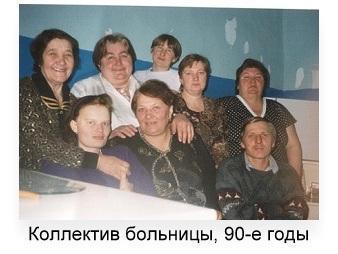 C:\Users\Юля\Pictures\Светлолобово\30.jpg