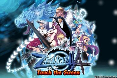 C:\Users\Pohan\Downloads\Zenonia_start_screen.jpg