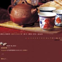 網頁設計:鴻毅居士部落格