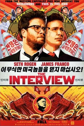 Filme A Entrevista – Legendado