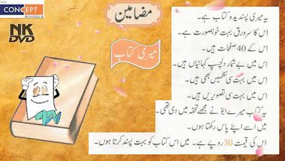 Population Essay In English  Essay On Healthcare also High School Dropouts Essay Urdu Essay Book For Class  Good Health Essay