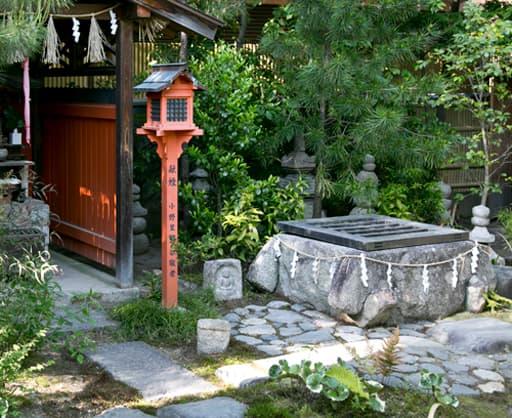 Rokudouchinnouji Well