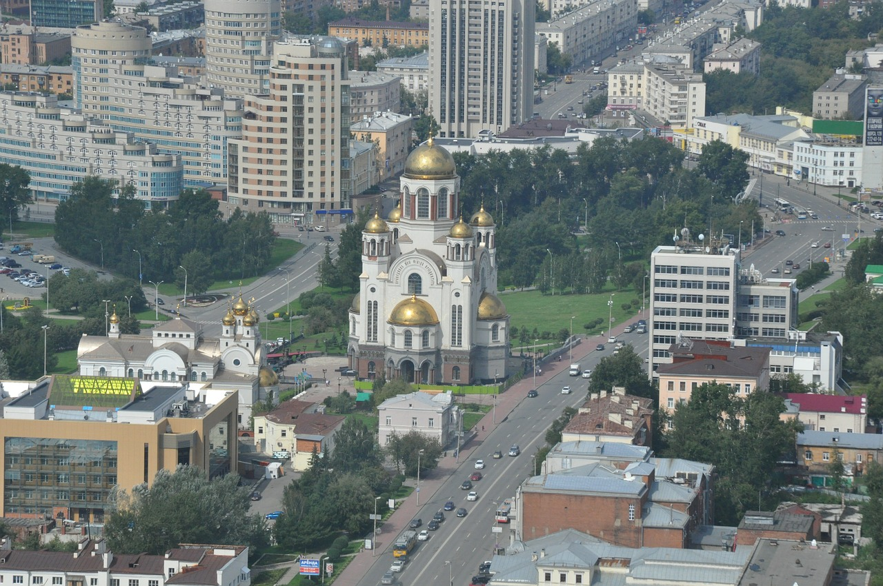 Ekaterinburg city of Russia