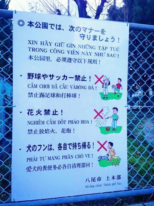 Xem những biển báo bằng tiếng Việt ở Nhật Bản mà thấy buồn ghê