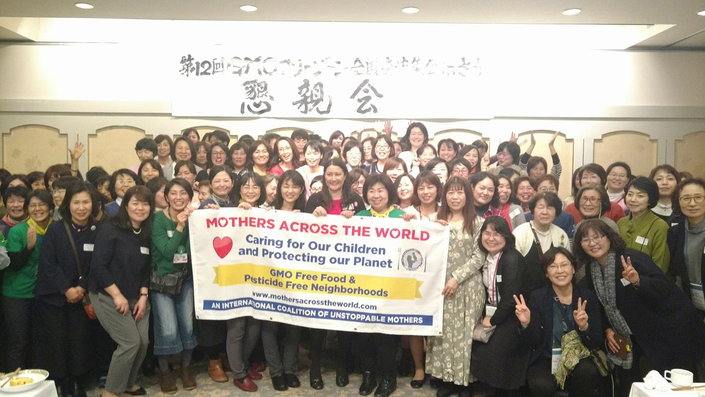 Mothers in Japan GMO Free Zone.jpg
