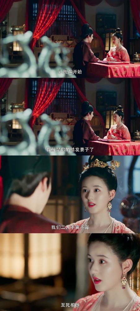Đám cưới viên mãn của Triệu Lộ Tư và Lưu Vũ Ninh trong Trường Ca Hành