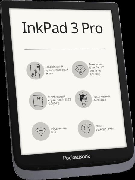 Внешний вид электронной книги PocketBook 740 Pro Metallic Grey