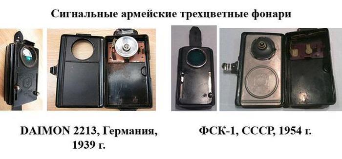 sssr-produkcii-prototipy-_8625123663