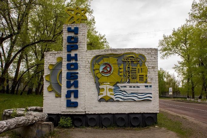 """Сталкеров"""" из Казахстана задержали в зоне отчуждения Чернобыльской АЭС"""