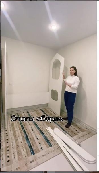 29 061 лидов для интернет магазина детских кроватей за 7 месяцев, изображение №31