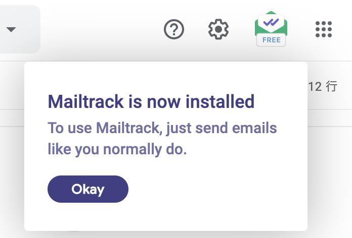 Mailtrack 無料
