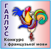 http://www.uclever.com/images/uclever_files/Gallus_11/gallus_col_1.png