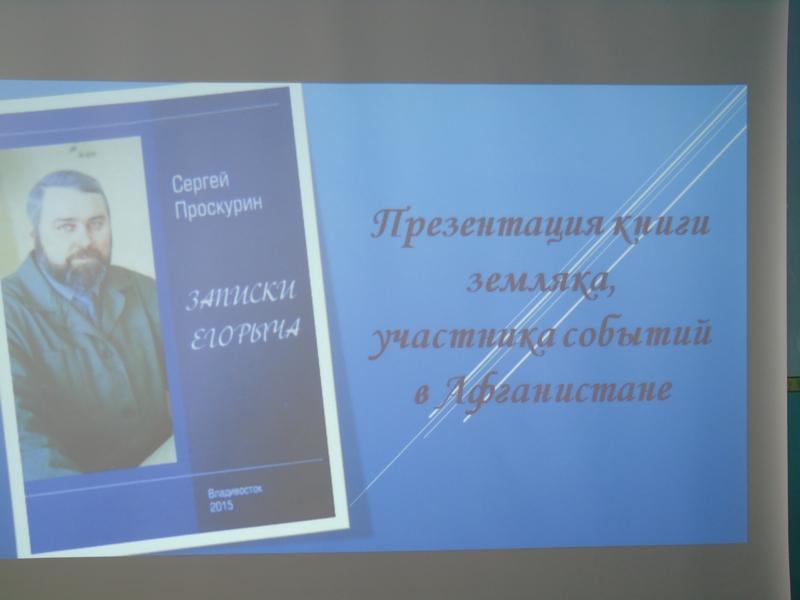 http://ivanovka-dosaaf.ru/images/dsc04432.jpg