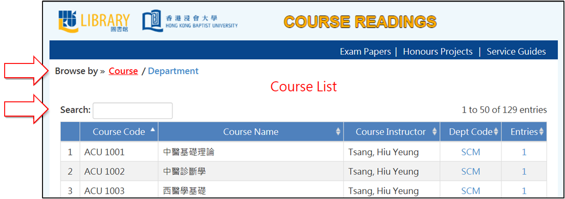 Screenshot showing location of browse and search options in Course Readings interface