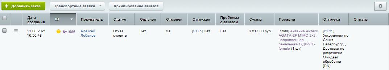 C:\Users\Алексей\Desktop\для статьи\Снимок.PNG