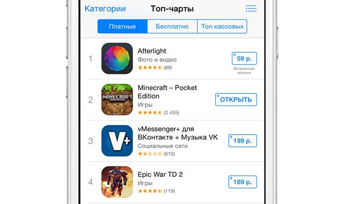 app-store-top-story-2.jpg