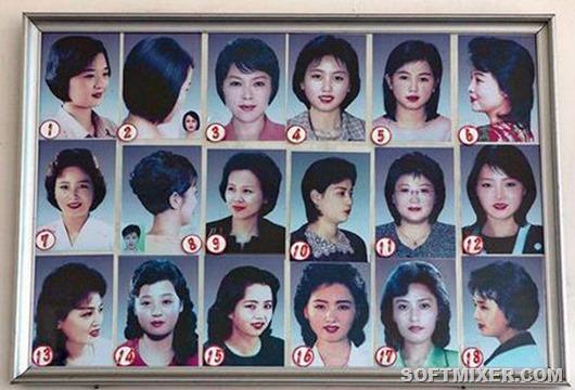 North Korea facts 8