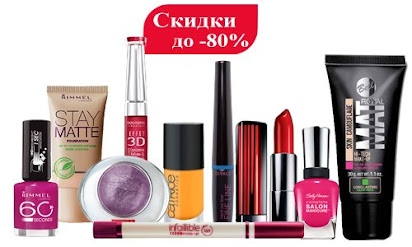 Essence косметика купить купить с доставкой в интернет ...