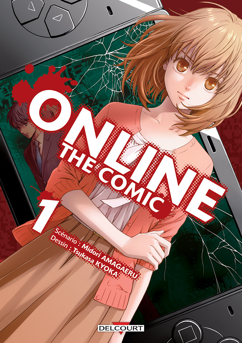 online-the-comic-01.jpg