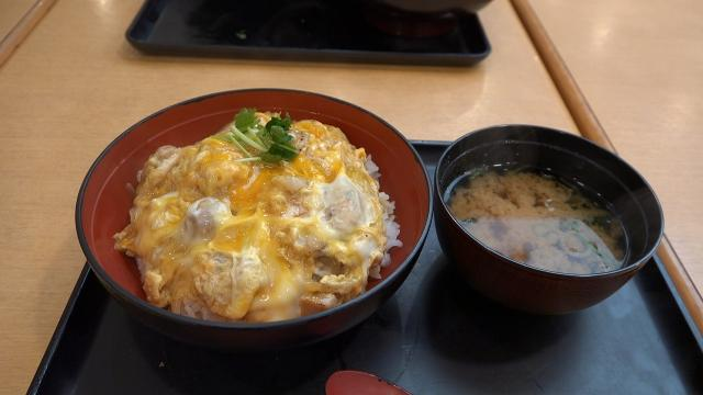 Oyako Donburi - món ngon lạ miệng với gà và trứng ở xứ phù tang | WeXpats  Guide
