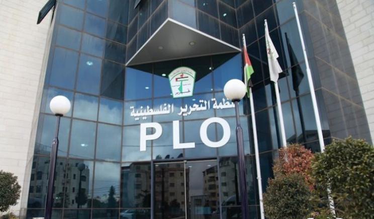 مقر منظمة التحرير الفلسطينية في البيرة، محافظة رام الله والبيرة في الضفة الغربية