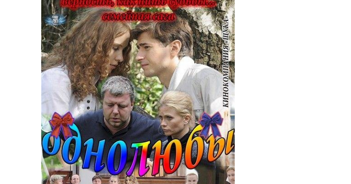 Пепел 10 сериал с1 скачать серию через по торрент