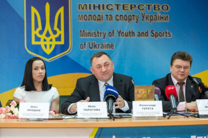 Олександр Герега