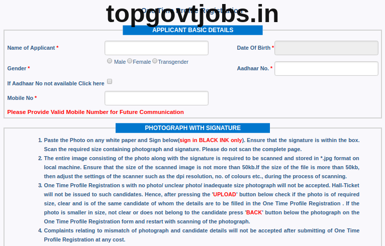 AP Grama Sachivalayam Job apply online