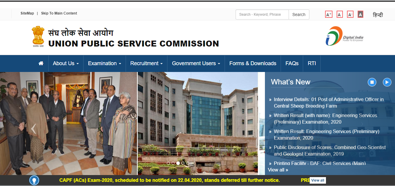 Get Previous Year Question Papers from UPSC Website