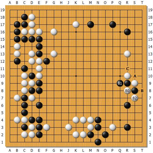13NHK_Go_Sakata48.png