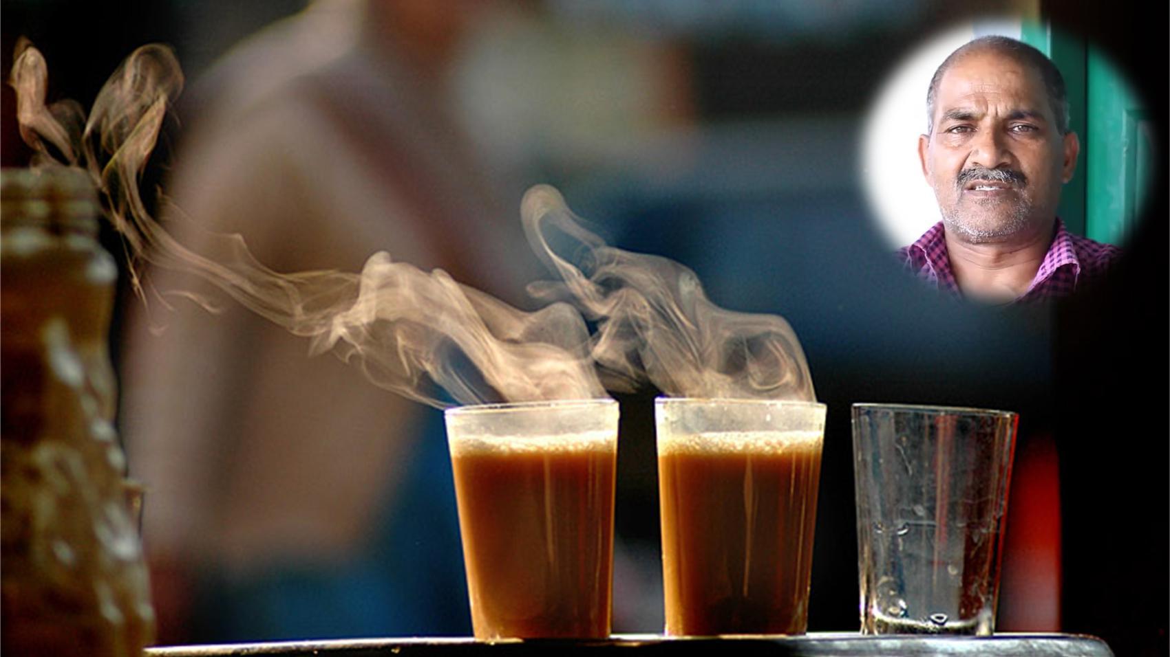 Career in Tea Shop