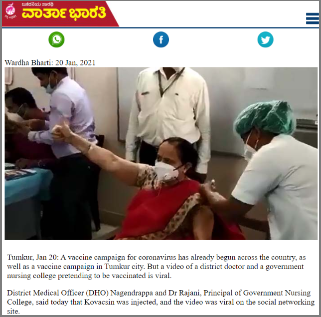 C:\Users\Khandelwal\Desktop\FC\Doctor being vaccinated in Tumkur4.png