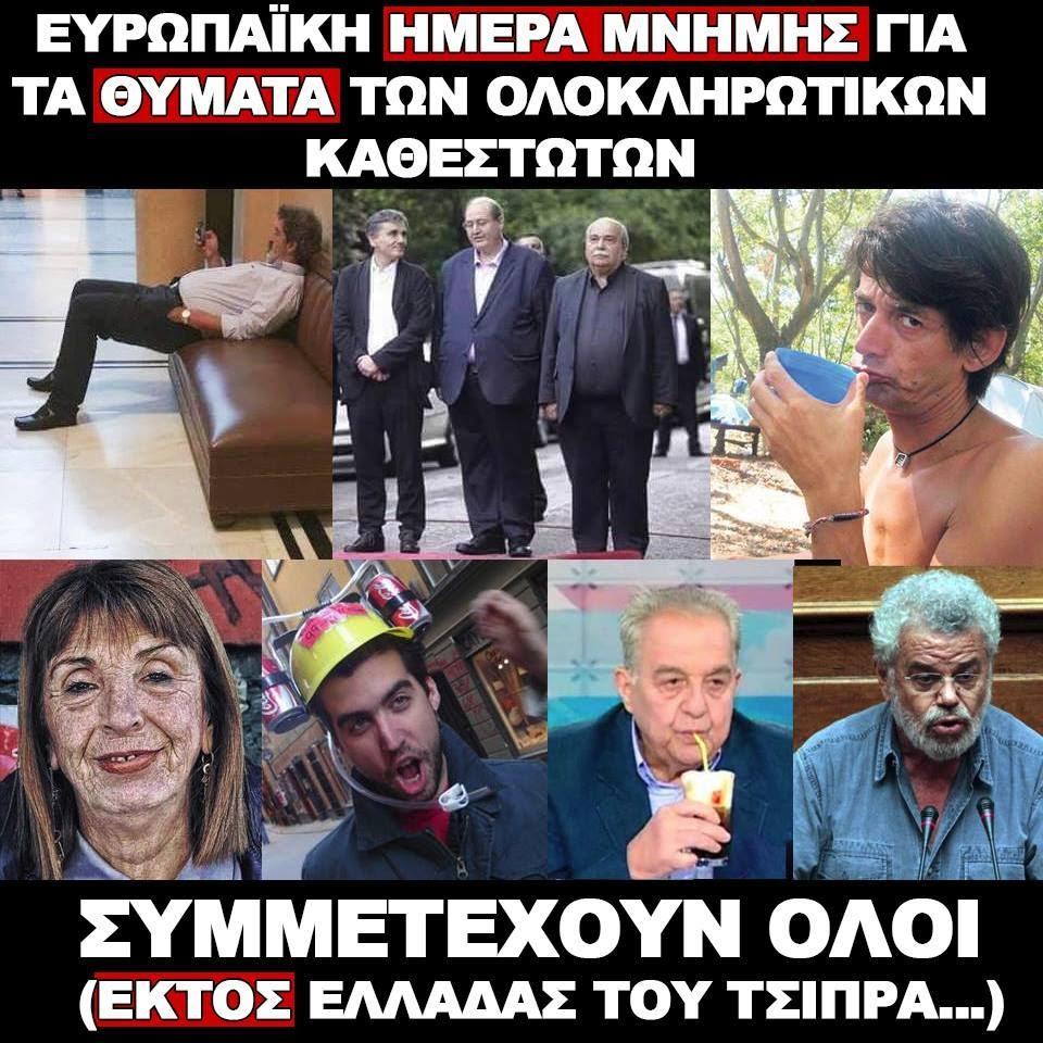 Φωτογραφία του χρήστη Αγαπώ την Ελλάδα - I love Hellas - Ich liebe Hellas.