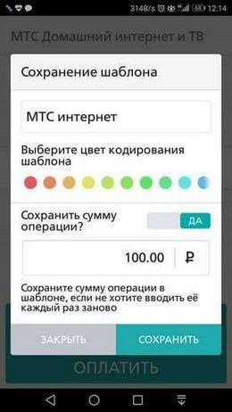 https://media.mts.ru/upload/contents/10544/bankmobile_08.jpg