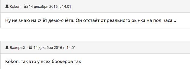 отзывы exante.eu