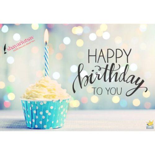 happy birthday images 2020