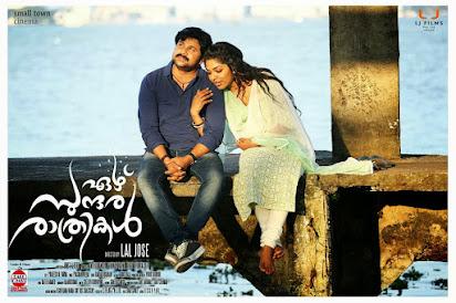 Malayalam film ezhu sundara rathrikal songs download | norekadechi.